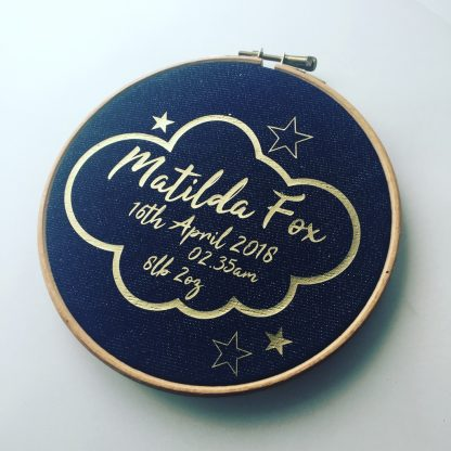 personalised baby gift