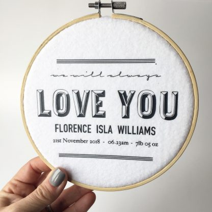 Personalised Baby Embroidery Hoop Wall Art